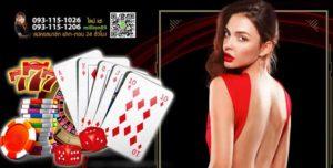 เกมส์ casino online