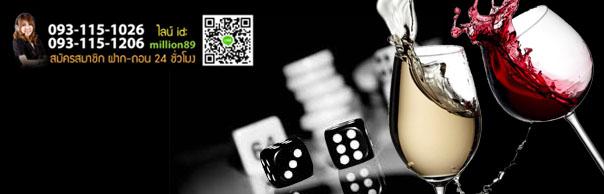 เกมส์ sicbo online