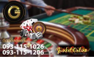 เกมส์พนัน gclub casino