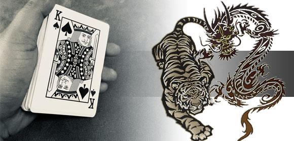 วิธีการดูเค้าไพ่เสือมังกรอย่างไร ให้มีโอกาสชนะเดิมพันและได้กำไ