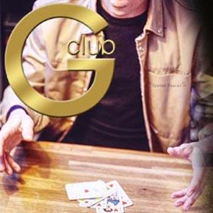เล่นพนัน GClub Casino ผ่านเว็บไซต์ ทำเงินเข้ากระเป๋าได้ง่ายที่สุดในโลก