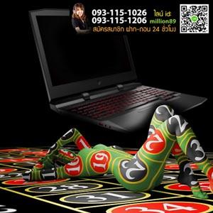 เตรียมความพร้อม casino เพื่อนักพนันทั่วทุกมุมโลก